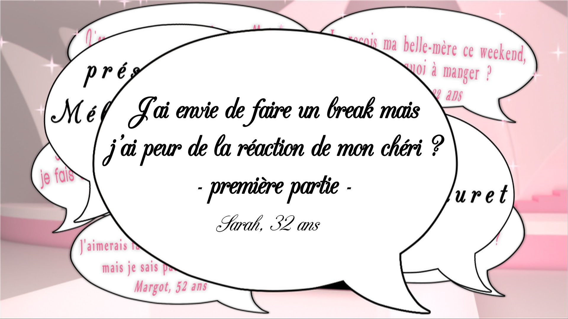 Comment faire un break ?